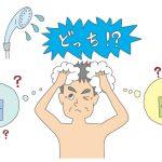 物忘れ ・その1・ 主観的認知障害とは?